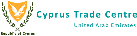 Cyprus Trade Centre – Dubai, UAE Logo